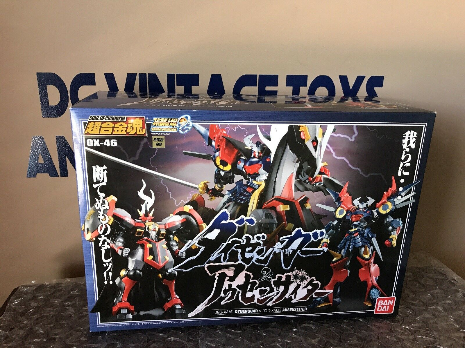 Nuevo Soul Of Chogokin GX-46 DYGENGUAR & Aussenseiter Figura De Acción Bandai F S