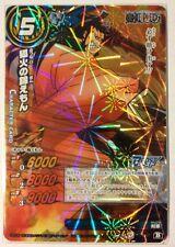 One Piece Miracle Battle Carddass OP16-77 BR Kin'emon Foxfire