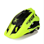 MTB-Bike-Helmet-Mountain-Bicycle-Cycling-Detachable-Visor-Free-Helmets-Cover thumbnail 14