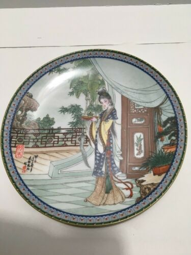 Imperial Jingdezhen Porcelain MiaoYu Beauties of the Red Mansion plate 1987