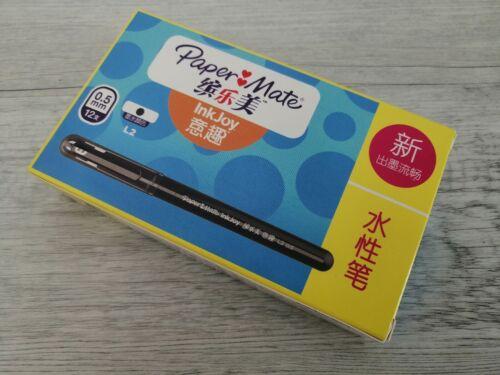 New Paper Mate InkJoy L2 0.5mm Black Rollerball Pen x 12 UK Seller