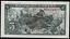 miniatura 1 - Billete de España 5 pesetas 1945 Colon G 6449933 13 de febrero