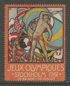 Jeux Olympiques 1912 Scarce France Text stamp 4-17-21 - mnh no gum - Olympics