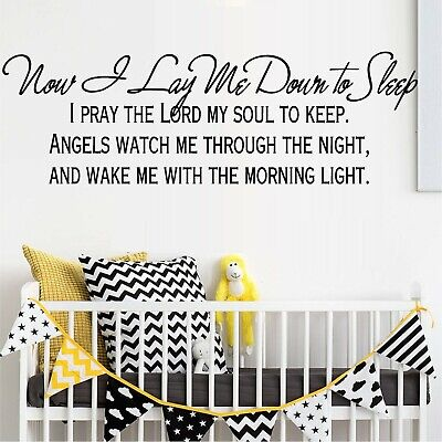 Now I Lay Me Down To Sleep Vinyl Wall Decal Sticker Home Decor Family