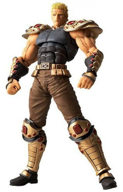 NEW Revoltech Fist of the North Star Revolution No.007 Raoh Figure KAIYODO F/S