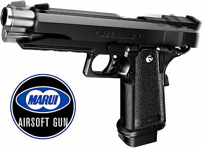 Japan Import Tokyo Marui HK P30 Slide Silver Full Auto Electric blowback Gun