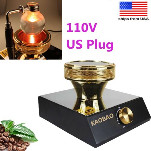 110V Halogen Beam Heater Burner Infrared Heat for Hario Yama Syphon Coffee Maker
