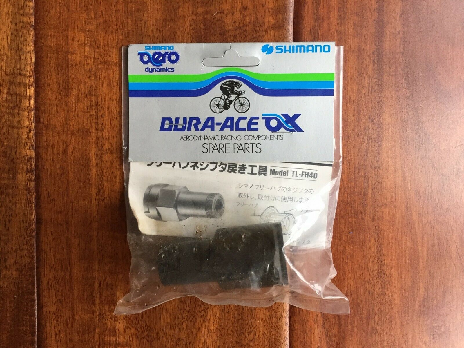 Shimano Dura-Ace AX TL-FH40 Freehub  Removal Tool  brands online cheap sale