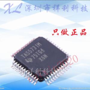 2 x 100/% New TAS5731M QFP-48 Chipset#R2020