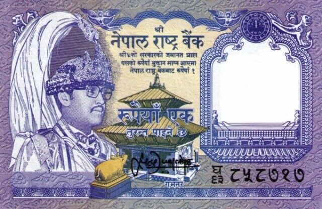 Nepal 1995-2000 billet de 10 rupee pick 37 signature 2 neuf UNC Uncirculated