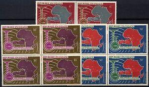 Rwanda-1967-SG-230-2-5th-Anniv-U-A-M-P-T-MNH-Blocks-Set-D58755