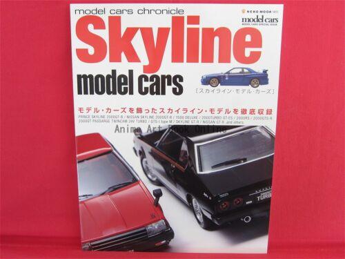 Skyline Model Cars Japanese model kit photo book