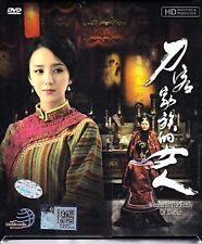 Chinese Drama Woman In The Family of Daoke Complete DVD Series ENGLISH SUB