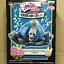 JoJo/'s Bizarre Adventure BANPRESTO B Award Sheer Heart Attack Figure JAPAN