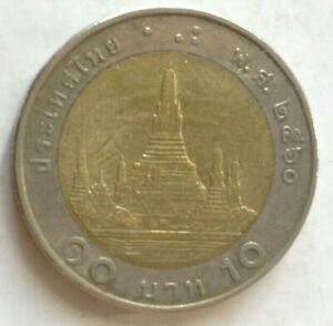 Thailand-10-Bahts-BE-2560-2017-coin