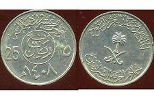 ARABIE SAOUDITE 25 halala 1408-1987