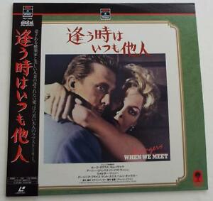 Strangers-When-We-Meet-Kirk-Douglas-Kim-Novak-LASER-DISC-JAPANESE-SUBTITLES
