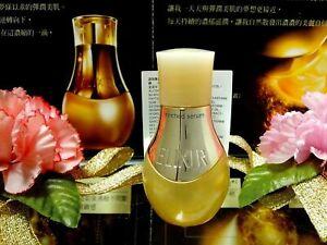 35-OFF-SHISEIDO-ELIXIR-Superieur-Enriched-Serum-CB-6ML-JAPAN-034-FREE-POST-034