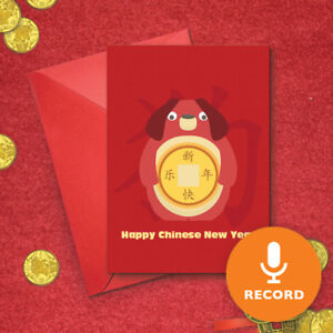 120s chinese new year musical greeting card lunar year of the dog image is loading 120s chinese new year musical greeting card lunar m4hsunfo