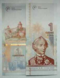 Moldova-local-money-for-called-Transnistria-1-Ruble-2019-UNC-memorable-edition-NEW