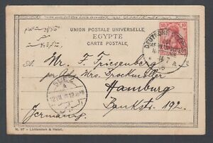 Germany-Sc-68-on-1918-Egyptian-postcard-to-Hamburg-Deutsche-Seepost-cancel