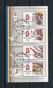 Roumanie-Olympiques-Jeux-D-039-Ete-Pekin-Bloc-424-2008-Used