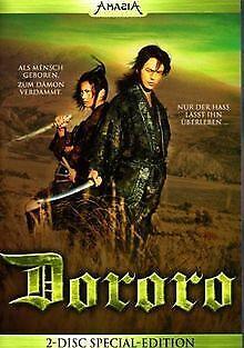 Dororo (Special Edition, 2 DVDs) von Akihiko Shiota | DVD | Zustand gut