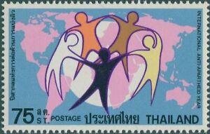 Thailand-1978-SG980-75s-Anti-Apartheid-MNH