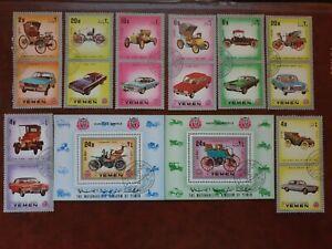 Yemen-1970-cars-stamps-souvenir-sheets-CTO-set