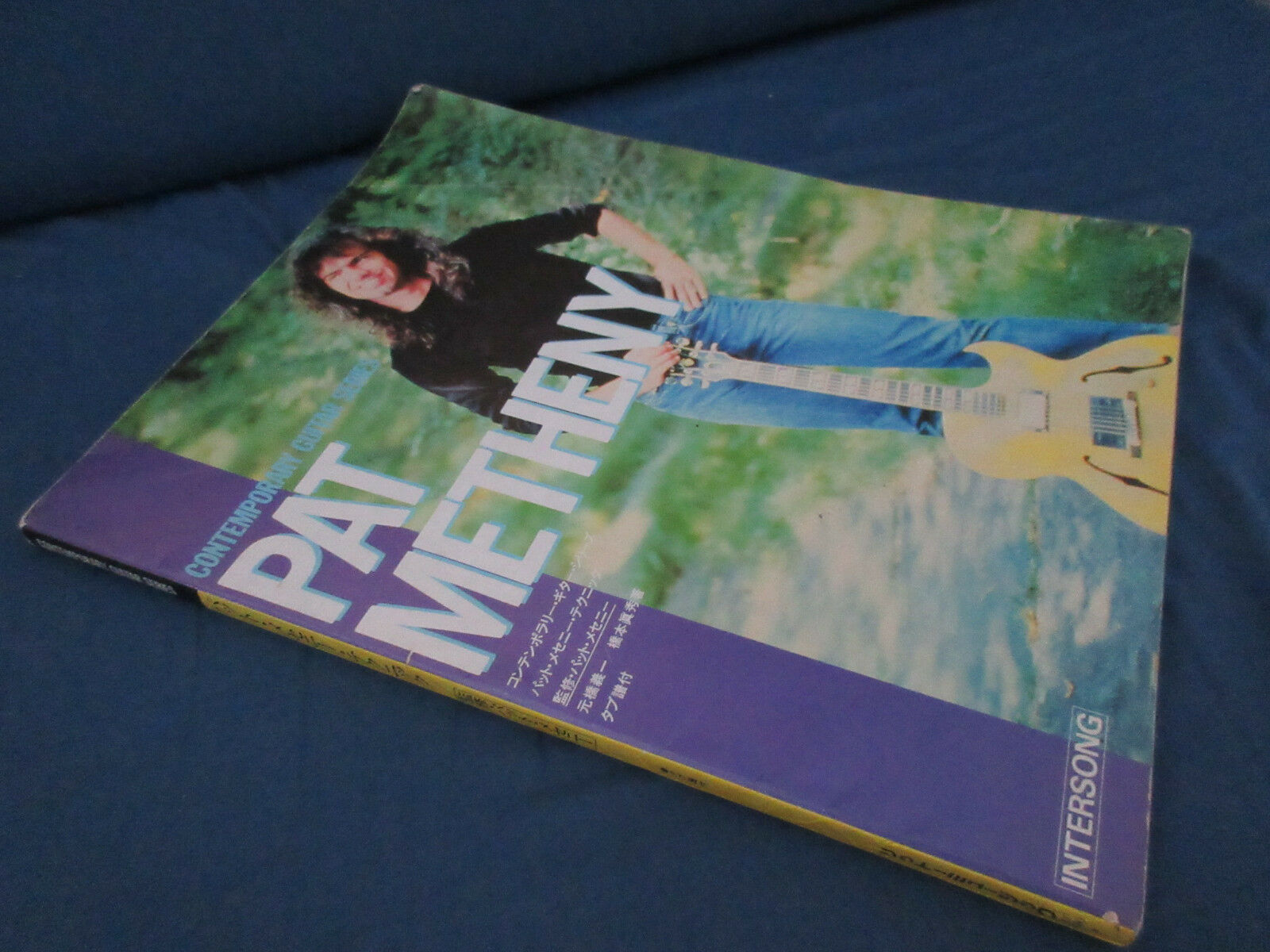 Pat Metheny Japan Guitar Score Book Supervised by Himself in Early 80's