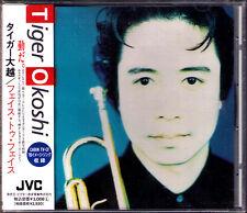 TIGER OKOSHI: FACE TO FACE One Note Samba Bubble Dance Eyes Trumpet JVC Japan CD