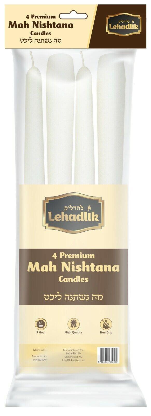 Lehadlik White Passover Pesach Seder Large Mah Nishtana Candles 8-9 Hr - 4 Pack