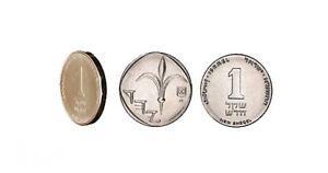 MODERN-ISRAELI-COIN-JUDAICA-1-SHEQEL-ONE-SHEKEL-COIN-ISRAEL