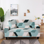 thumbnail 20 - Slipcover Sofa Covers Printed Spandex Stretch Couch Cover Furniture Protector