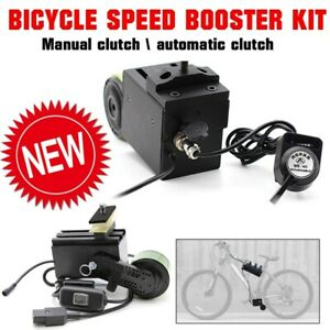 300W 48V Bicycle Speed Booster Kit Friction Drive DIY Electric Bike NO battery