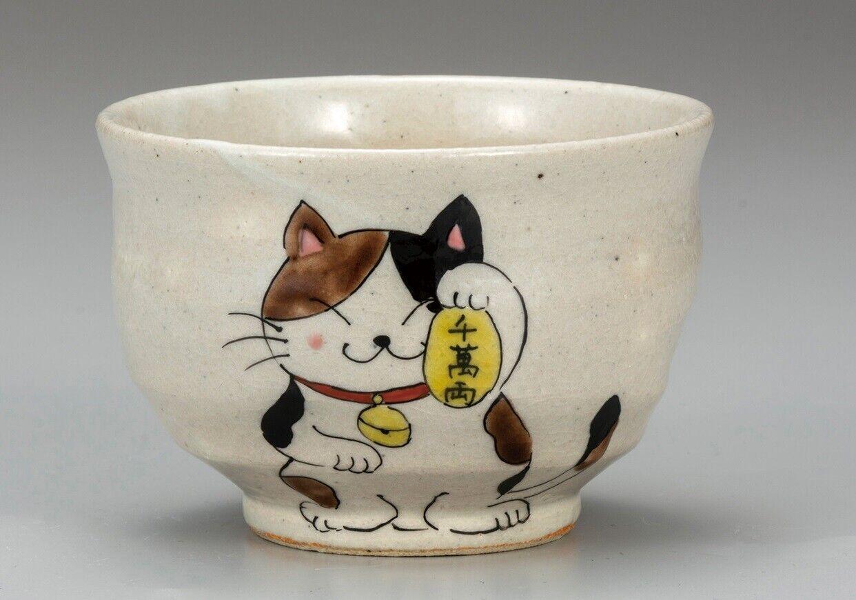 Kutani porcelaine bol japonais Cat JK6-640