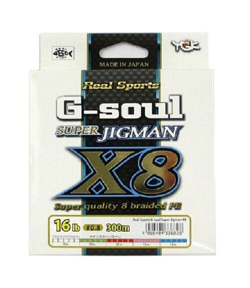 YGK Yotsuami Gsoul Super Jig Man X8 Fishing LINE 300m  0.816lb