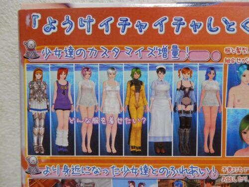 PC Windows Game Artificial Girl 3 Hannari Japan Bishoujo 3D Eroge JK HTF FS MINT