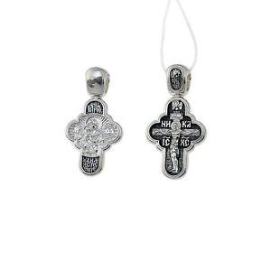 Croix-en-argent-sterling-925-russe-orthodoxe-de-remorque-4579