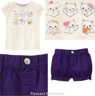 NWT Gymboree 2T 3T 4T 5T FAIRY TALE FOREST Girls 2pc Owl Hoot Top Bubble Shorts