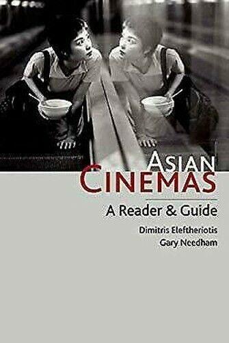 Asiatische Kinos von Needham, Grau