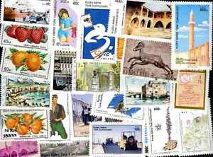 CHYPRE-CYPRUS-collections-de-25-a-500-timbres-differents