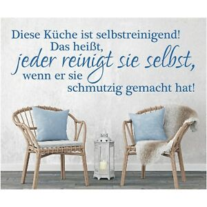 Spruch-WANDTATTOO-Kueche-ist-selbstreinigend-selbst-Wandaufkleber-Wandsticker-9