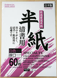 New Japanese Chinese Calligraphy Rice Paper 60 Sheets 42 Shodo