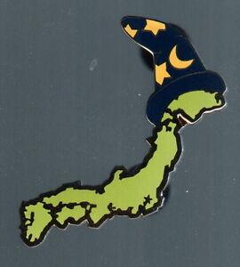 Disney Fantasy pin JAPAN UNDER THE SORCERER HAT TOKYO