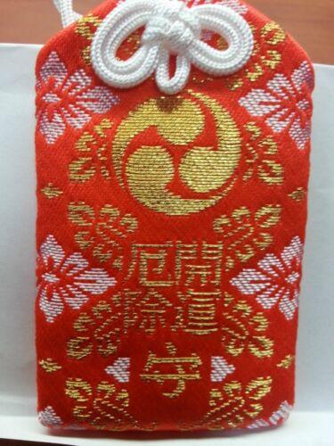 "OMAMORI Good luck charm/""Remove Misfortune/"" /""Good Fortune/"" JAPAN JAPANESE DM-G115"