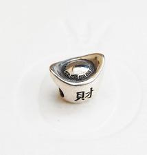 "Genuine Pandora Silver Charm ""Ingot"" (Chinese Wealth and Prosperity) - 791300"