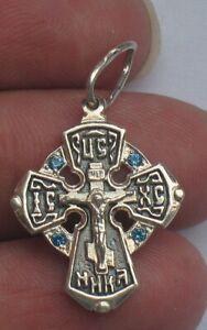 Sterling Silver Cross Crusifix Orthodox Necklace Pendant Silver 925 \u041a\u0440\u0435\u0441\u0442 XA028