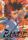 Blade of the Immortal: v. 12: Fall Frost by Hiroaki Samura (Paperback, 2003)