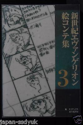 JAPAN Gainax: Neon Genesis Evangelion Storyboard Collection Vol.3
